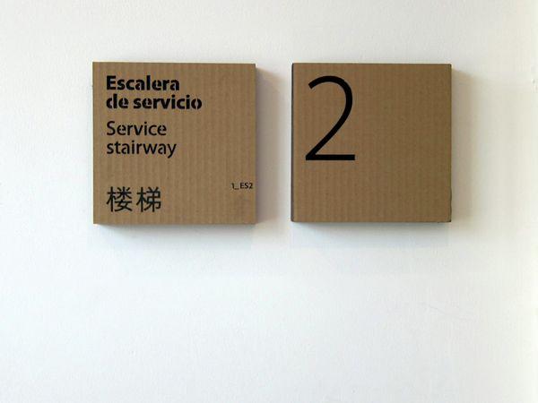 Cardboard Signage System Spanish pavillion Shanghai World Expo8 Cardboard Signage System