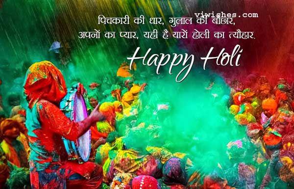 500 Happy Holi Status Happy Holi Facebook Status Happy Holi Whatsapp Status Happy Holi Holi Status Happy Holi Status