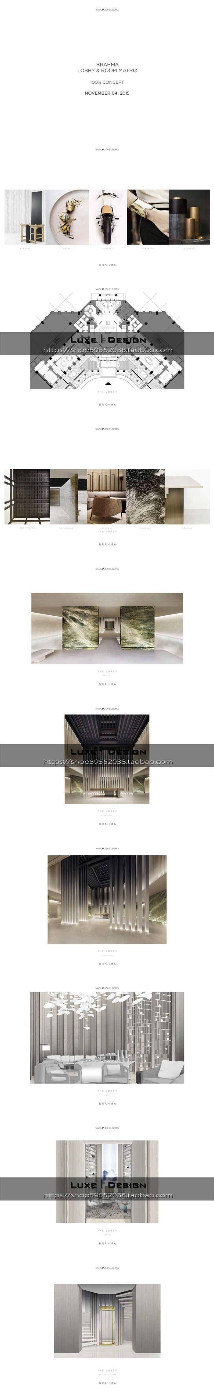 YABU PUSHELBERG北京梵悦样板房2015-10-30_BRAHMA 概念方案册子-淘宝网