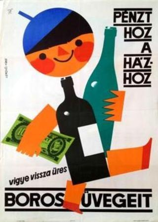 Recycle (1965)
