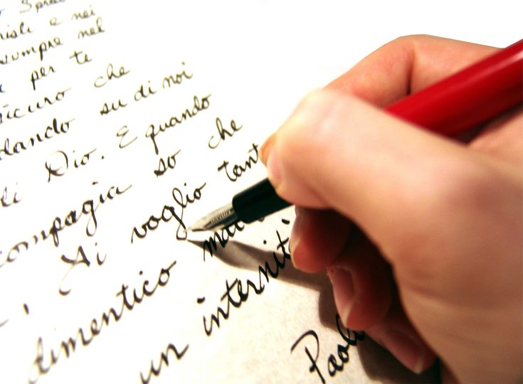 Know the tricks to be able to write the perfect essay