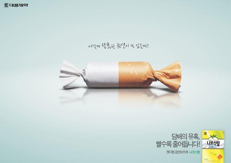 담배 - Google 검색