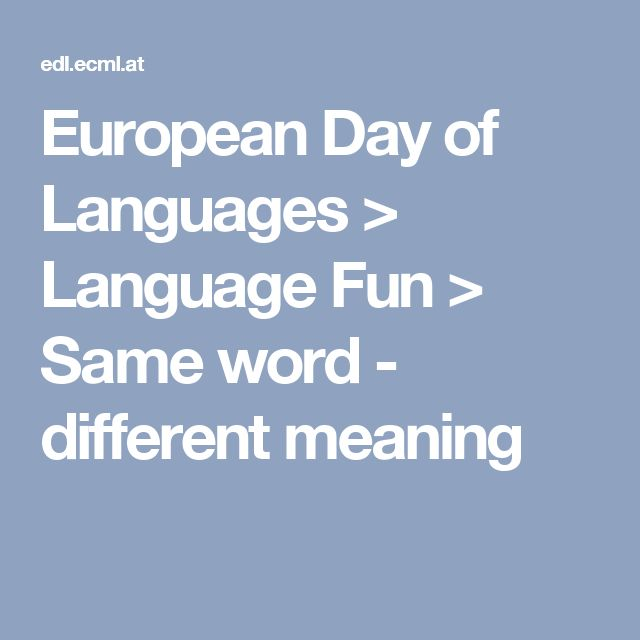 European Day of Languages > Language Fun > Same word - different meaning