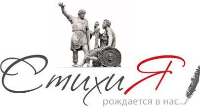 На главную   Stihiya.org