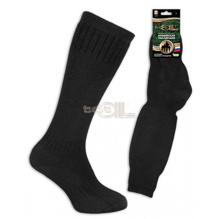 купить шерстяные носки,купить мужские шерстяные носки,куплю шерстяные носки,пан в носках,