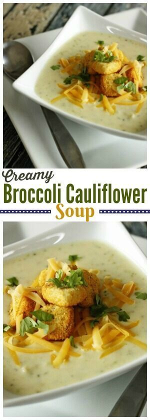 This Creamy Broccoli Cauliflower Soup is the perfect Fall or Winter soup. It is rich, creamy, cheesy and absolutely delicious! via @favfamilyrecipz