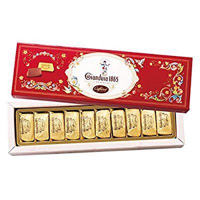 ポイント3%![イタリアお土産] カファレル ジャンドゥーヤチョコレート(袋付) 1箱 (海外 みやげ イタリア 土産)