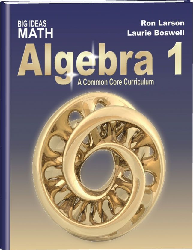 Algebra 1 curriculum - recommendations for home schooling