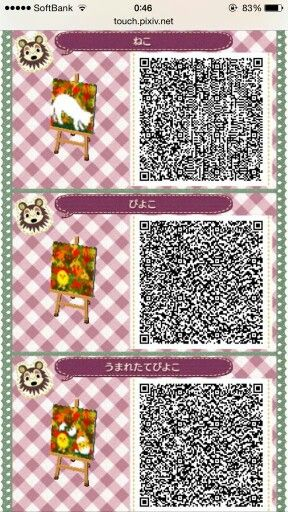 145 best oct/nov acnl images on Pinterest | Acnl paths, Animal ... Qr Code Animal Crossing Happy Home Designer Clothing on animal crossing clothing design, tomodachi life clothing qr codes, animal crossing qr code sharing, animal crossing new leaf hairstyles, animal crossing qr-codes pants, ac new leaf qr codes, animal crossing clothing tips, animal crossing qr-codes paths, animal crossing qr-codes hats, animal crossing qr-codes castile, animal crossing qr-codes wallpaper,