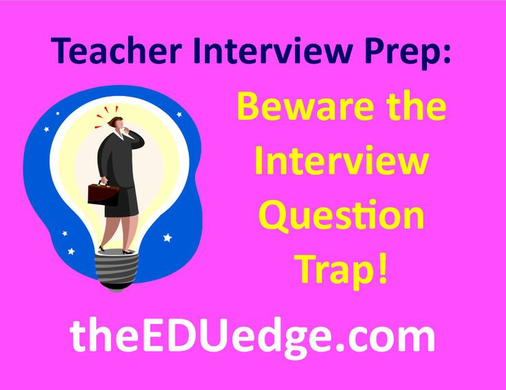 how to answer about me teaching interview question