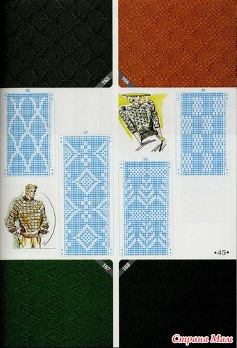 knitting pattern II TOYOTA Slip 4