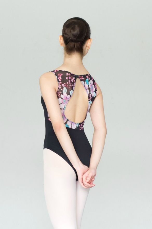 I love the floral print on this one! Shame it's sold out... BalletLove.co