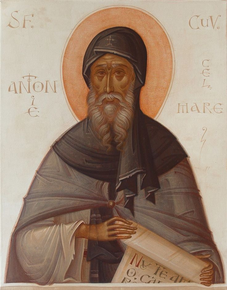 Righteous St. Anthony the Great Author: Gabriel Toma Chituc Follow him on Facebook. His work is exquisite.