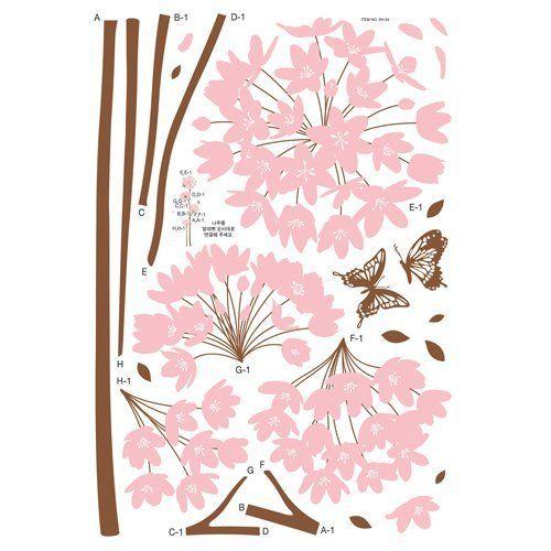 Easy Apply Wall Sticker Decorations - Long Stem Pink Flower Butterfly Petals (bestseller)