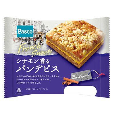 シナモン香るパンデピス - 食@新製品 - 『新製品』から食の今と明日を見る!