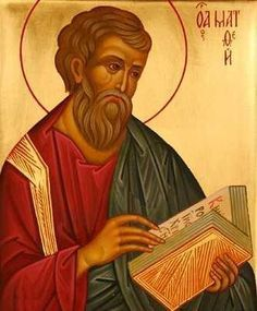 The Synaxis of the Twelve Apostles: How to recognize them? - The Catalog of Good Deeds