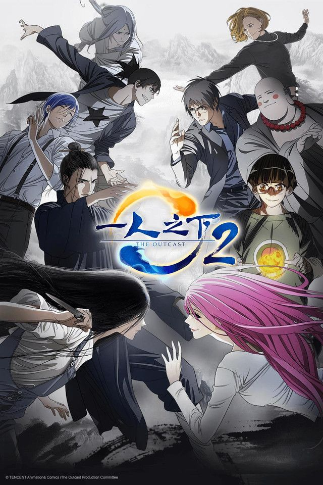 Hitori No Shita The Outcast Watch on Crunchyroll in