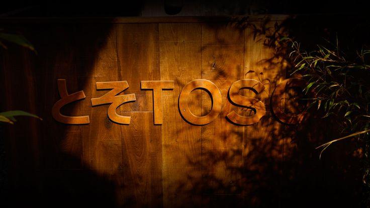 TOSO | Panasiatisk restaurang