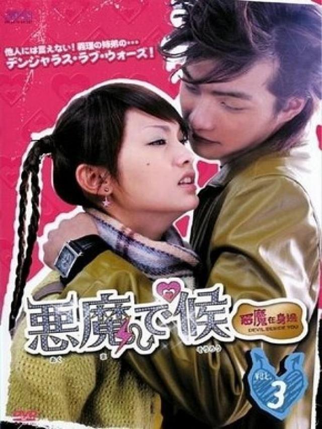 19 best tw doramas images on Pinterest Korean dramas, Searching - m bel rehmann k chen