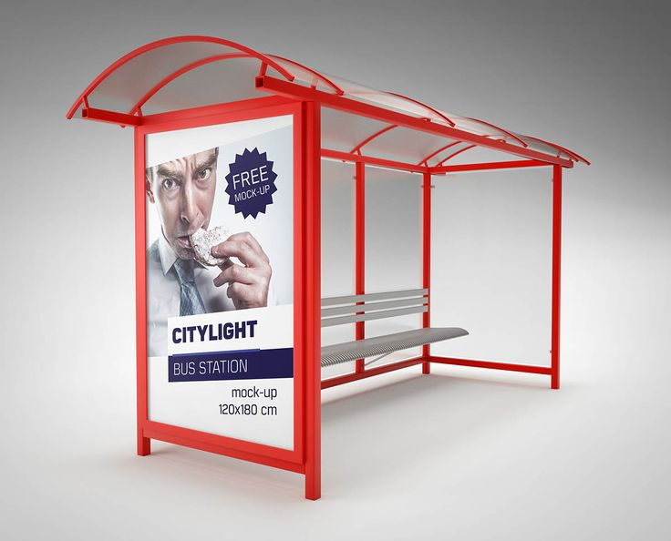 Citylight / Bus Station / Mock-up