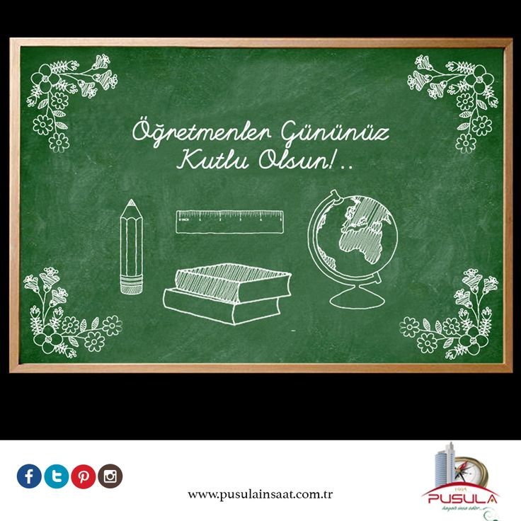 Tüm öğretmenlerimizin, Öğretmenler Günü kutlu olsun. #24Kasım #ÖğretmenlerGünü #Atatürk #öğretmen #canımöğretmenim #ÖğretmenlerGününüzKutluOlsun
