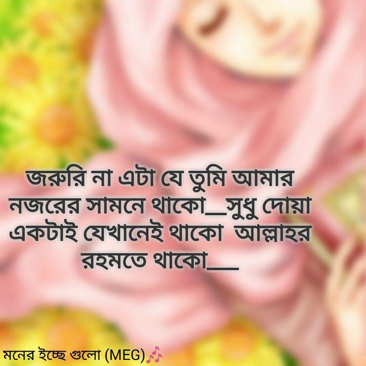 poem of bangla에 관한 16개의 최상의 Pinterest 이미지
