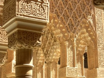 Columns in the Court of the Lion, Alhambra, Granada, Spain-420