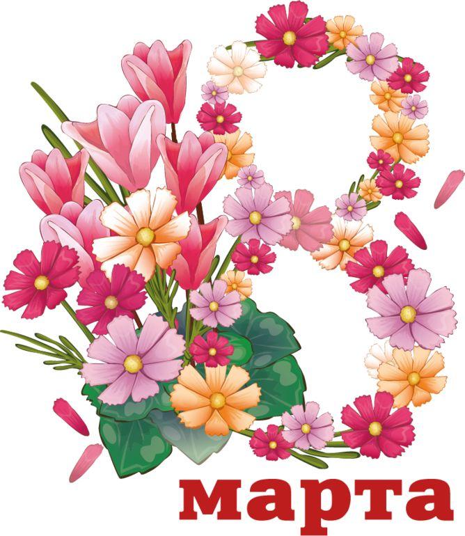 """Путеводитель по ссылкам """"8 Марта"""" - Babyblog.ru"""