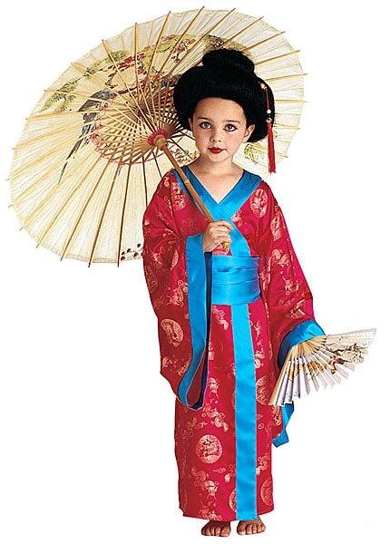 Chinese Charm Girl Birthday Party Ideas: kids kimono