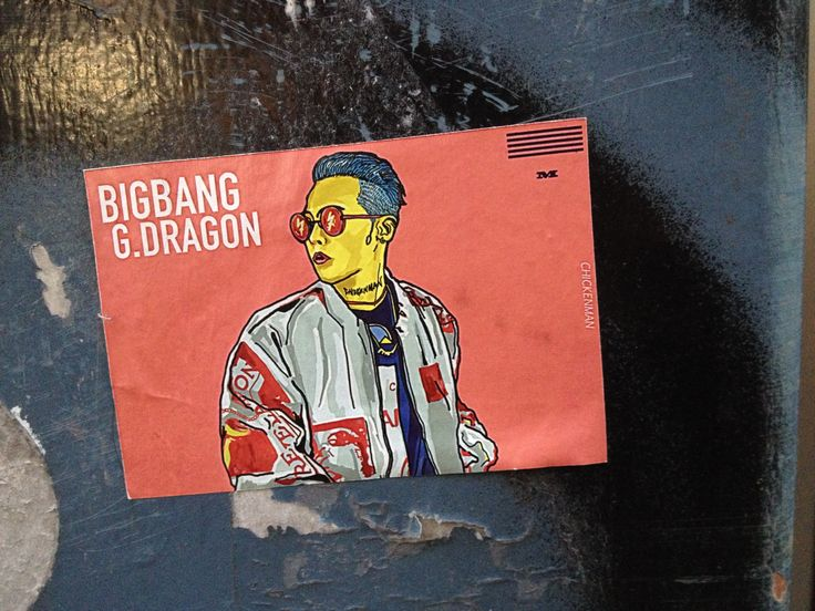 Street art sticker in iidabashi tokyo