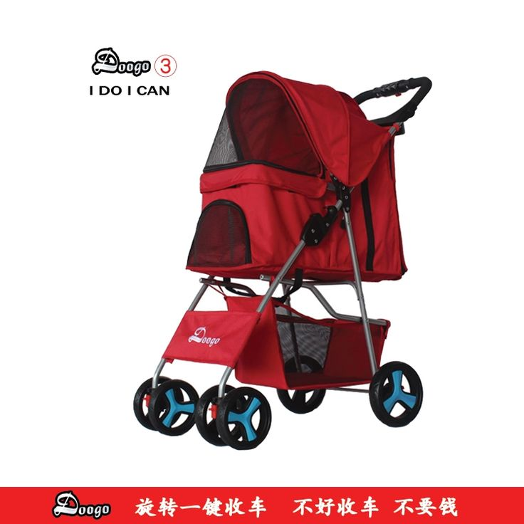 Комнатное животное Прогуливающийся четырехколесные собаку коляска для собак и кошек мир товаров можно свернуть послал частных мат