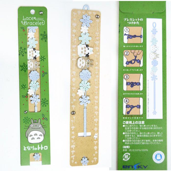 Totoro Lace Bracelet