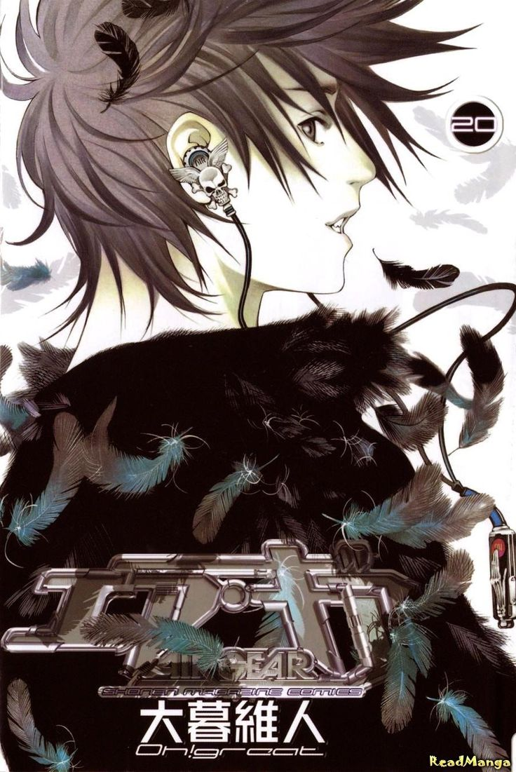 Читать мангу на русском Эйр Гир (Air Gear). Oh Great Новые главы - ReadManga.me