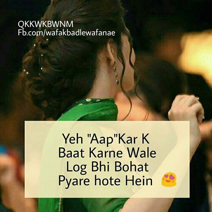 17 Best Images About Shayri On Pinterest