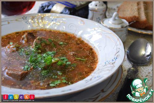 Харчо от Роксаны Бабаян - кулинарный рецепт