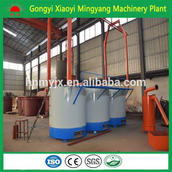 continuous palm shell charcoal carbonization furnace price Gongyi Xiaoyi Mingyang Machinery Plant 008613838391770