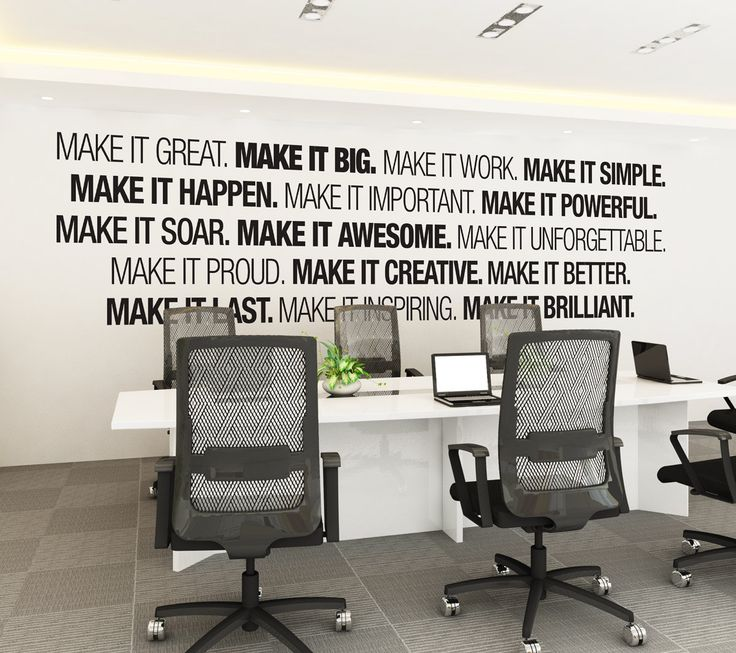 """Example of our IKEA furniture with """"wall art"""" -- could be VOICES' mission or inspiring words."""