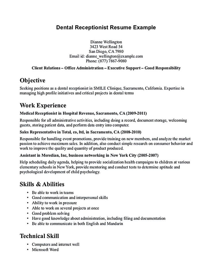 Receptionist resume is relevant with customer services