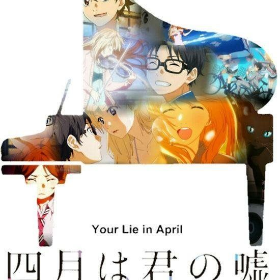 Anime your lie in April