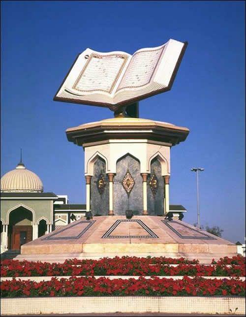 Monument Koran Sharjah, UAE  Korán, Spojení arabské emiráty