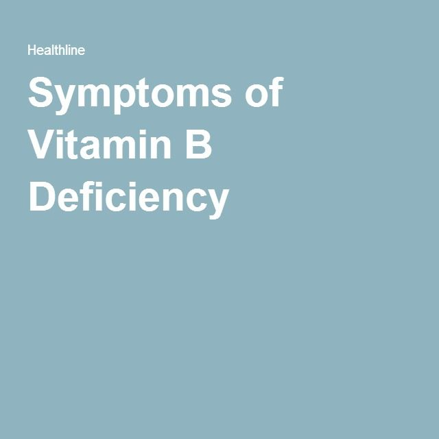 the symptoms of the vitamin b6 defficiency in the organism Deficiency symptoms of the vitamin b6 vitamin b6 during pregnancy each expectant mother needs vitamins not only to ensure the normal development of her fetus, but also for her own health, as a necessary this vitamin does not tend to accumulate in the body, it leaves the organism quickly.