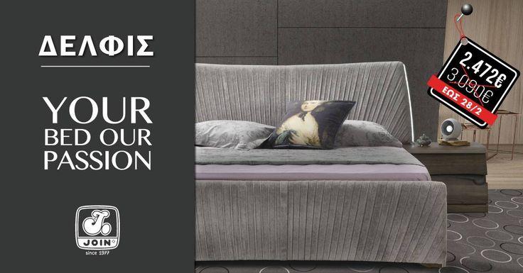 Η JOIN γιορτάζει τα 40 χρόνια λειτουργιάς της και προσφέρει έκπτωση 20% έως 28/2 για την Δελφίς της κατηγορίας Luxury. Κρεβατοκάμαρα σε τιμή που δεν πρέπει να χάσετε!! Το μοντέλο «Δελφίς» θα μπορούσε να θεωρηθεί δημιούργημα ενός μεγάλου σχεδιαστή μόδας καθώς το κεφαλάρι και το ποδαρικό επενδύονται με εξαιρετικής ποιότητας αλέκιαστο ύφασμα, οι πιέτες του οποίου έχουν σιδερωθεί στο χέρι μια προς μια. «Συμπρωταγωνιστές» το μασίφ ξύλο και το μασίφ σίδερο βαμμένο με ηλεκτροστατική βαφή στα πλαϊνά…