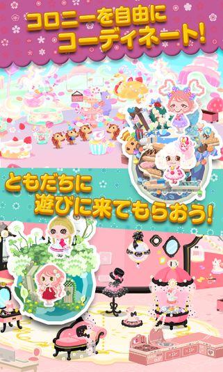 ポケットコロニー【無料】かわいい着せ替えアバター育成ゲーム-06-321x535.png (321×535)