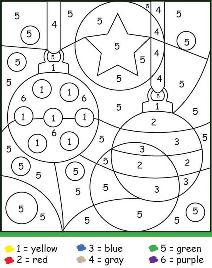 Printable Christmas Color By Number Christmas Color By Number Christmas Kindergarten Christmas Coloring Sheets