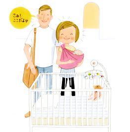 新生児の赤ちゃんの1日 妊娠 出産 育児 初めてレッスン - ムーニー ユニ・チャーム