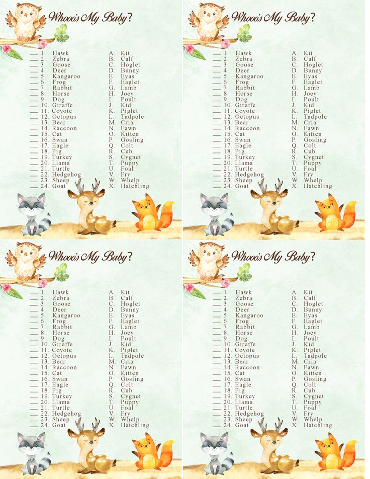 Woodland Forest Animal Baby Shower Game. Whou0027s My Baby. Free Printable