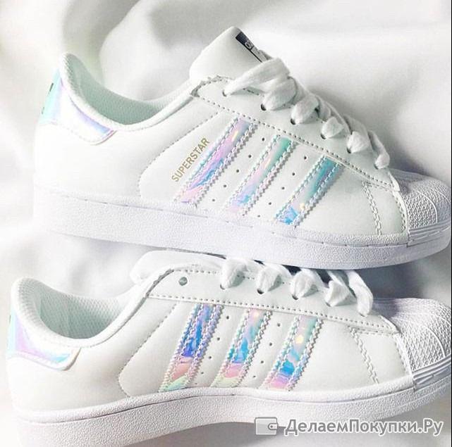 Adidas Superstar радуга р.36-40
