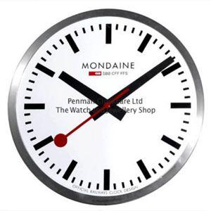 mondaine-swiss-railway-clock