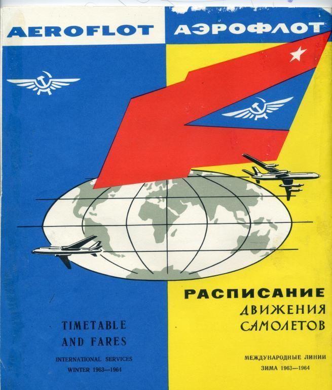 Aeroflot Soviet Airlines Timetable Winter 1963 rare 65 pages Tupolev Ilyushin