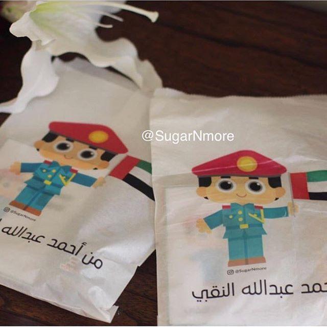 اكياس يوم العلم الكيس طباعه مع اسم الطفل مكونات الكيس صفحه تلوين مجموعه الوان خشبيه